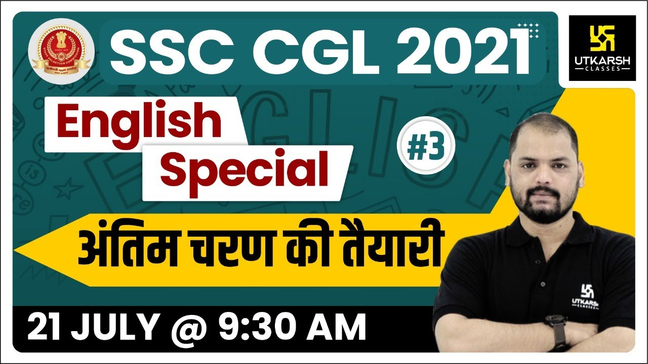 English Special (Part-3) | SSC 2021| Daily Practice | SSC Utkarsh | By Ravi Morya sir