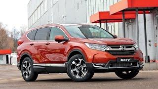 Honda CR-V 2017 для России: первый обзор