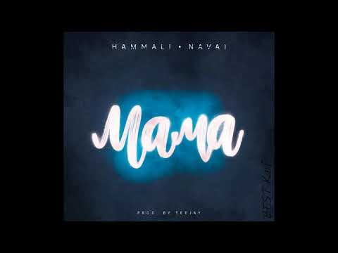 HammAli & Navai - Мама Текст (Lyrics)