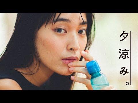 Vol.31 夕涼み 編