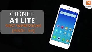 Gionee A1 Lite: First Look | Hands on | Price | Hindi हिन्दी