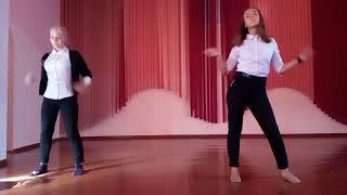 Танец под песню хулиганить
