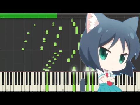(ピアノ)[にゃんこデイズ ED] Nyanko Days ending/OP (Piano synthesia tutorial)