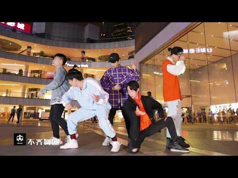 【不齐舞团】《Frontier》Dance Challenge