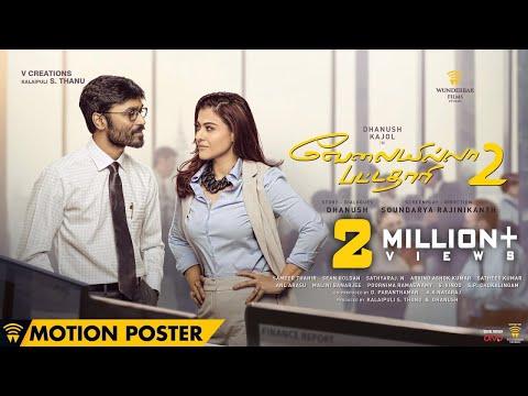 Velai Illa Pattadhaari 2 - Motion Poster |...