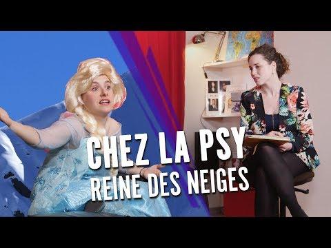 LA REINE DES NEIGES CHEZ LE PSY - Swann Périssé