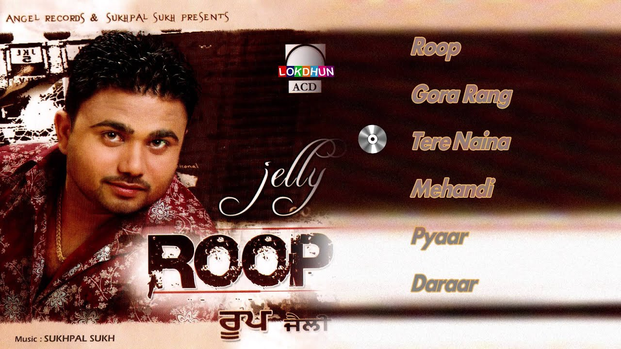 jelly song daraar mp3