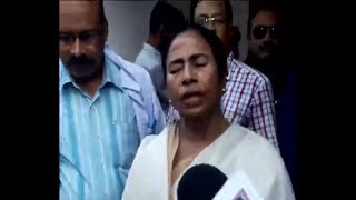 Mamata Banerjee declares to provide 1 lakh to the monday's accident victims' family