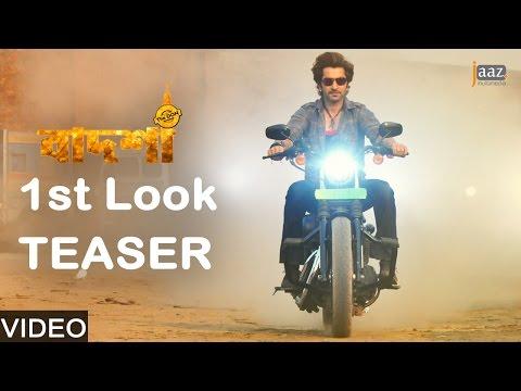 Badsha The Don | 1st Look Teaser | Jeet | Nusraat Faria | Badsha The Don Bengali Movie 2016
