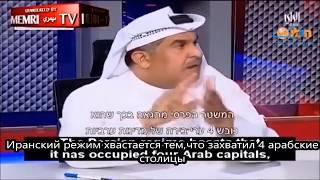 КУВЕЙТСКИЙ ПИСАТЕЛЬ И ЖУРНАЛИСТ ОБ ИЗРАИЛЕ