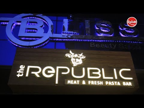 مطعم the Republic   الأكيل حلقة كاملة