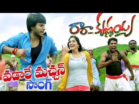 Ra Ra Krishnayya Telugu Movie Songs - Vadarey Machan - Sundeep Kishan, Regina Cassandra