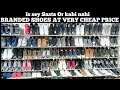 branded shoes at cheap rate in mumbai | first copy (replica) shoes at cheap in mumbai | rajeshgaud