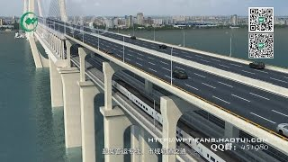 Yijishan Yangtze River Bridge Animation芜湖弋矶山长江大桥施工动画