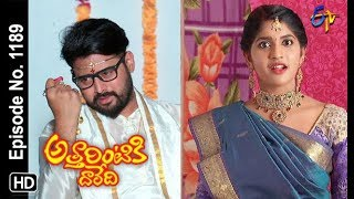 Attarintiki Daredi | 27th August 2018 | Full Episode No 1189 | ETV Telugu