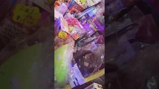 雑貨屋ピノキオ 港北ニュータウン 北山田店 夢見るテレーズ 検索動画 21