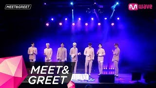 MEET GREET MONSTA X Need U