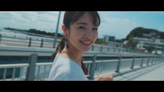 SHE'S「Letter」MV【予告編】