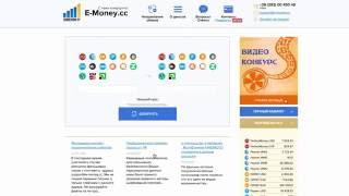 Обмен Qiwi на Приват24 | E-Money - автоматический обмен валют(Ссылка на направление обмена Qiwi на Приват24 - https://e-money.cc/Obmen-Qiwi-RUB-na-Privat24-UAH В последнии годы набирает популярн..., 2016-05-25T14:52:56.000Z)