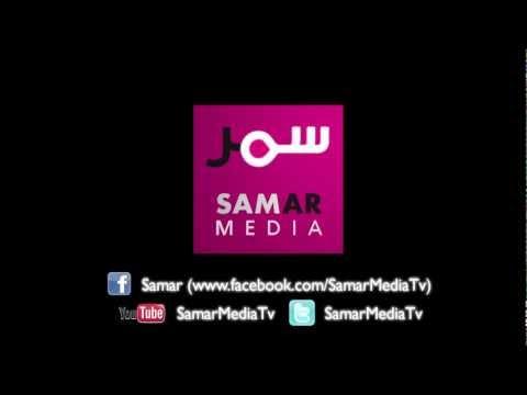 SAMAR MEDIA / سمر /  Teaser cartoonists/caricaturistes du monde arabe
