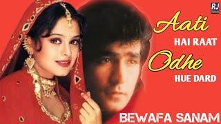 Aati Hai Raat Odhe Hue Dard Ka Kafan-[Full Song] Bewafa Sanam-Hits Of Attaullah Khan