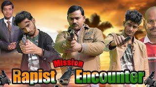 Mission Rapist Encounter  🚫 / Short Movie / Comedy With Rovince / CWR /