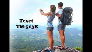 Обзор Texet TM-513R - Под защитой IP67