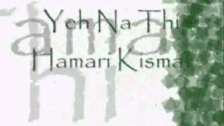 Mirza Ghalib Shayari - Yeh Na Thi Hamari Kismat