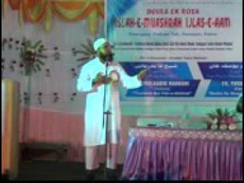 Media Aur Islam part 2By Er Yusuf Khan