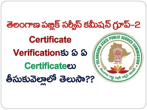 Telangana Group 2 Certificate Verification Process Full Details in telugu