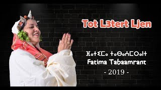 Fatima Tabaamrant : Tot L3tert Ljen - 2019 فاطمة تبعمرانت