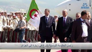 رئيس الحكومة التونسي يشرع في زيارة رسمية الى الجزائر