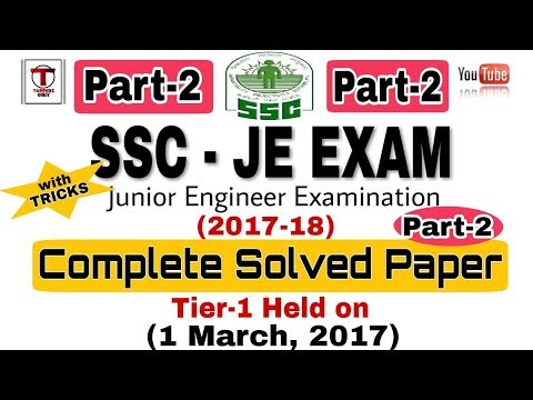 SSC JE 2017||complete Solved paper with tricks(part 2)|| held in March 2017||Part II