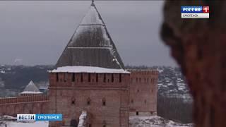 Смоленскую крепость передают в ведение РВИО