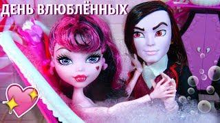 ВАМПІРСЬКИЙ РЕЛАКС   Стоп-Моушен та Огляд на Монстер Хай плейсеты