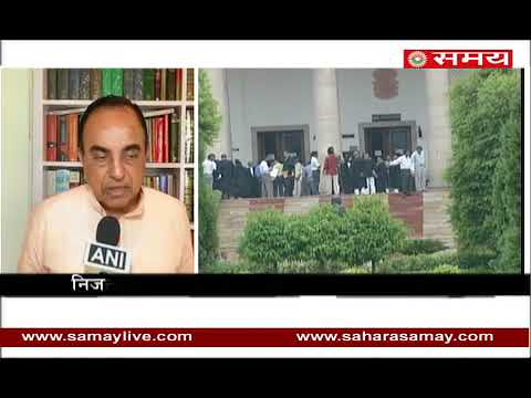Subramanian Swamy spoke on Supreme Court judgement on Right to privacy