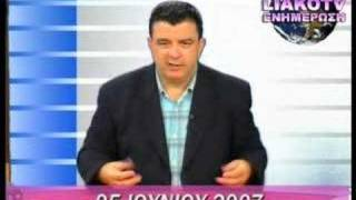 LIAKO NEWS - SOS 3os PAGOSMIOS POLEMOS 1o