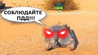 ПРИКОЛЬНЫЕ моменты из World of Tanks (Hetzer мстюн)#81