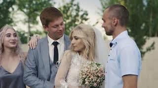 Свадьба Сергея и Ксении, 8 июня 2019