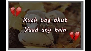 ... voice : rehmatullah qasimfrom: urdu poetry collectionsfor more int...