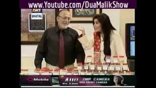 Good Morning Pakistan , Full , 18th June 2014 , With Nida Yasir , Morning Show