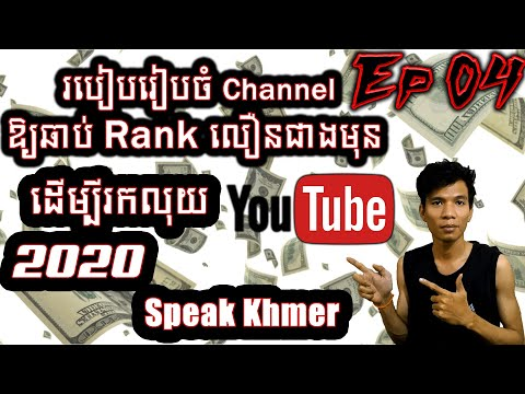 microsoft investing in bitcoin how to make money on youtube 2020 khmer