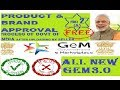 Gem 3.0 II Product /service   Brand approval process of Govt Of India II (in hindi)