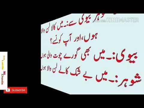 Urdu  ganda layifa or  gando jokes in (hott latiffa ki dunia)ep s3