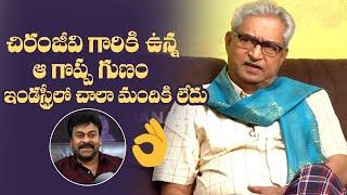 Senior Actor Subbaraya Sharma About Mega Star Chiranjeevi Greatness | MS entertainments