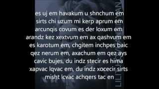 Lilit Hovhannisyan Im Srtin Asa LYRICS