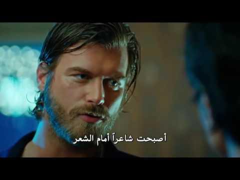 مسلسل جسور والجميلة  الحلقة 3 اعلان 1+2+3 مترجم للعربية