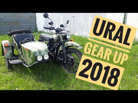 Мотоцикл Урал из СССР или Новый URAL GEAR UP 2018 ?