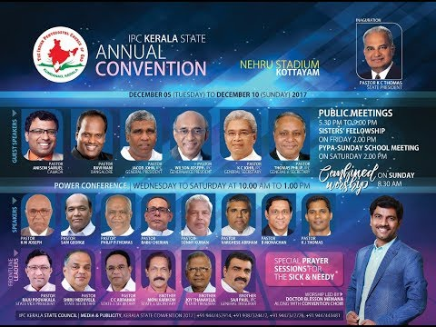 IPC Kerala State Convention 2017   Day 05   09.12.2017