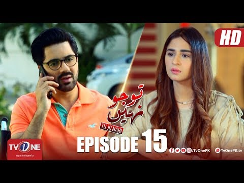 Tu Jo Nahi | Episode 15 | TV One Drama | 28 May 2018